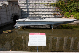 2011_10_02_Korean_War_Memorial